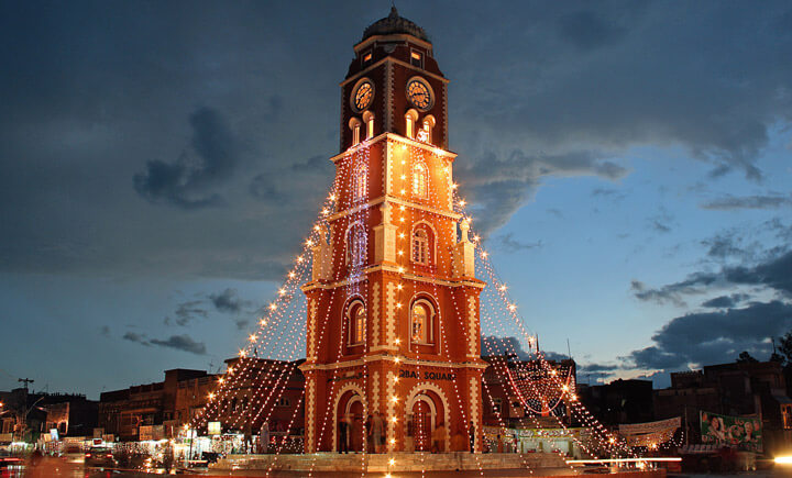 Clock Tower- Sialkot