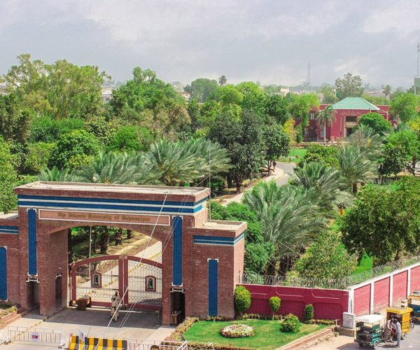 The Islamia University of Bahawalpur