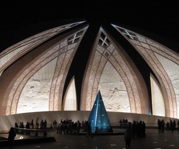 The Pakistan Monument - Islamabad
