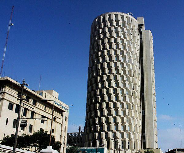 Habib Bank Plaza - Karachi