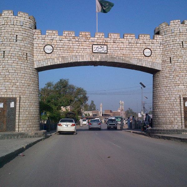Bab-e-Khyber (Khyber Pass) - Peshawar