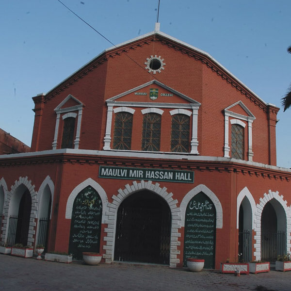 Government Murray College - Sialkot