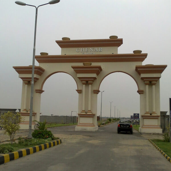 Lyallpur Garden - Sialkot