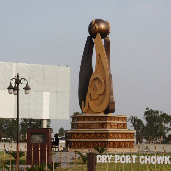 Dry Port Chowk, Sialkot Road